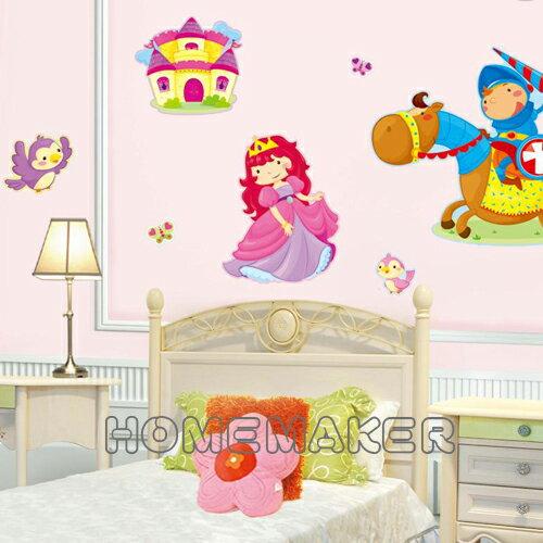 家的新衣 LK-公主系列亮銀麗龍吸塑壁飾貼_LK-POA5307