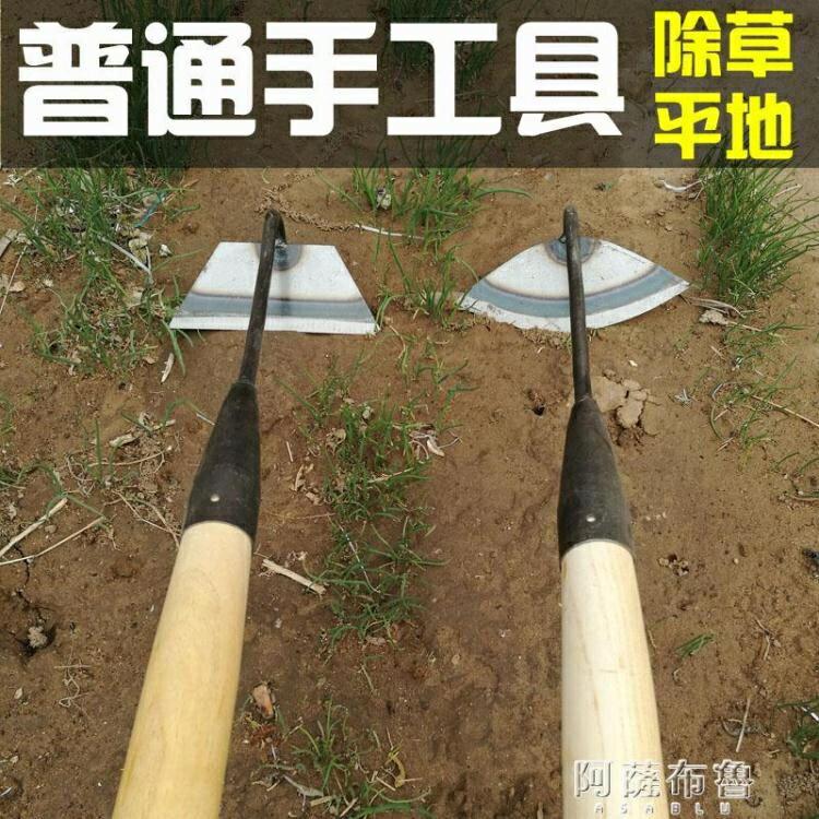 鬆土器 全鋼鋤頭平地除草種菜神器翻地鬆土農工具農用多功能園藝工具【雙11購物節】