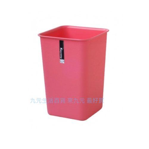 【九元生活百貨】聯府 C9503 小彩虹垃圾桶-方型