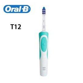 T12 Oral-B 歐樂B Trizone 動感充電電動牙刷◆德瑞健康家◆