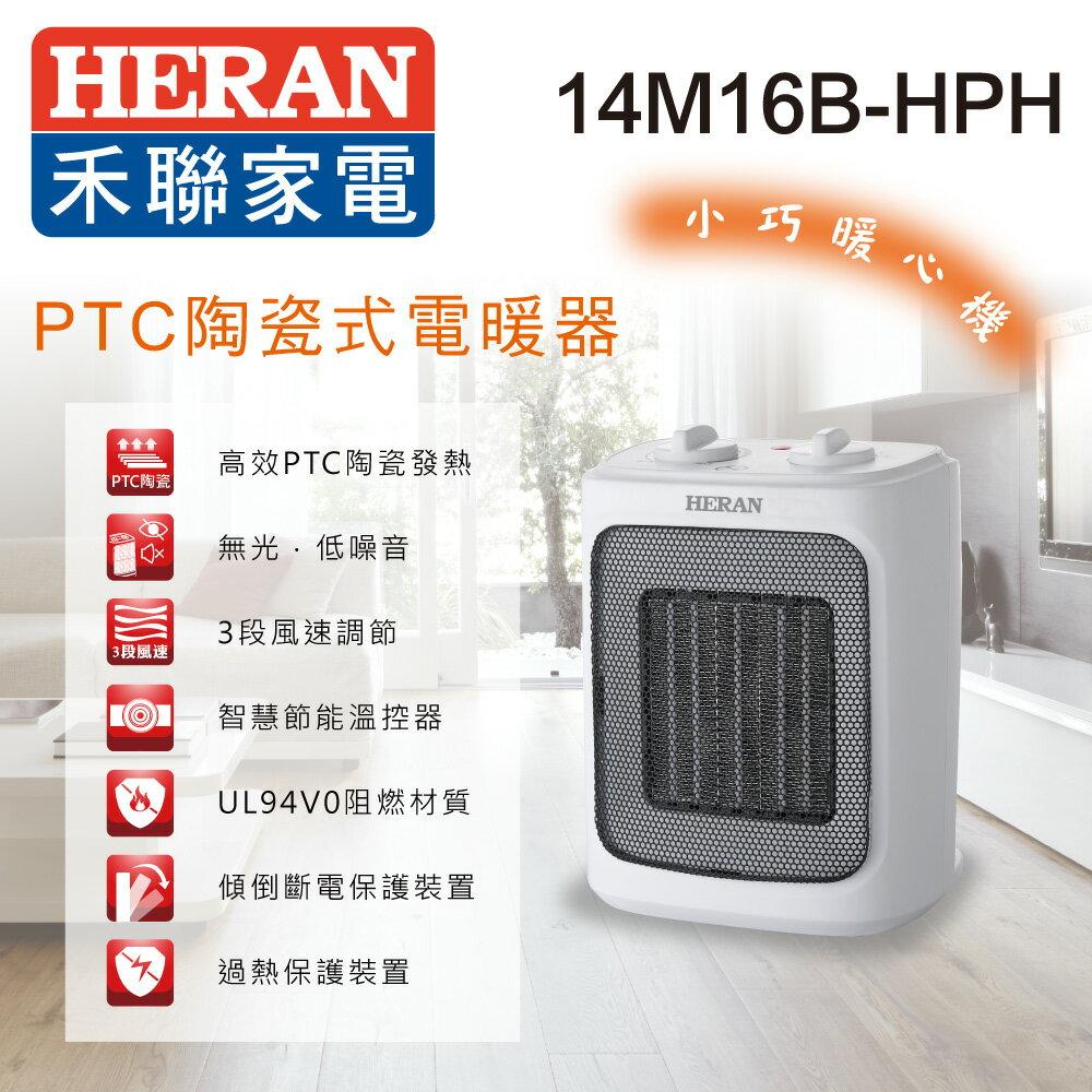 【HERAN 禾聯】9Kg 洗脫烘 直立式定頻洗衣機 (HWM-0953D)