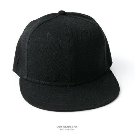 平沿帽 百搭素色素面帆布棒球帽板帽 出門必備好搭配 大學生流行人氣 柒彩年代【NH232】遮陽防曬