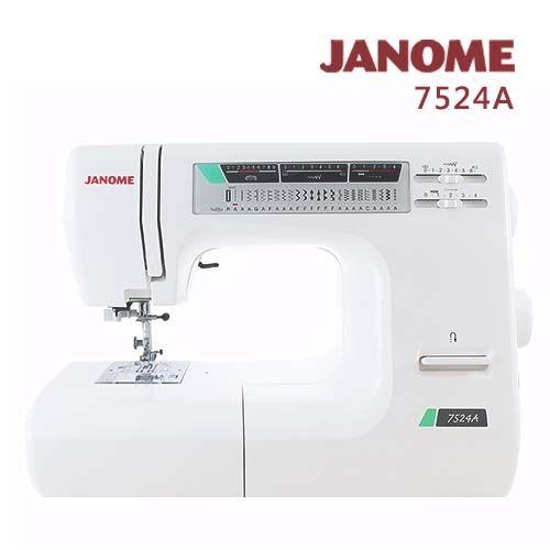 車樂美JANOME 機械式縫紉機7524A