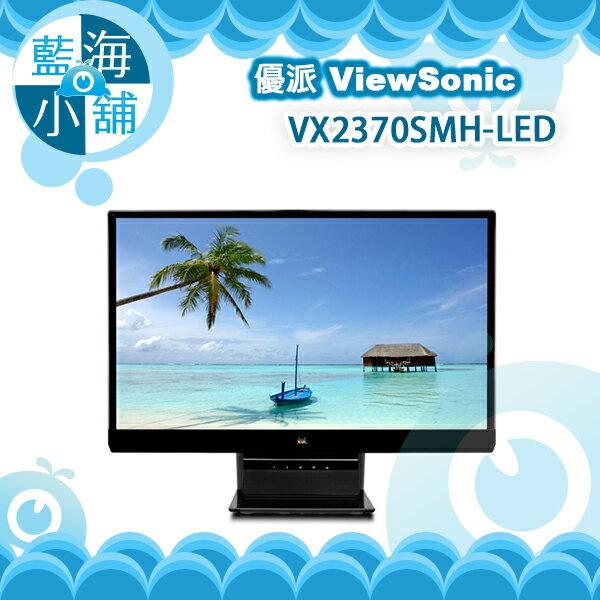 ViewSonic 優派  VX2370Smh -LED 23型AH-IPS寬螢幕 電腦螢幕
