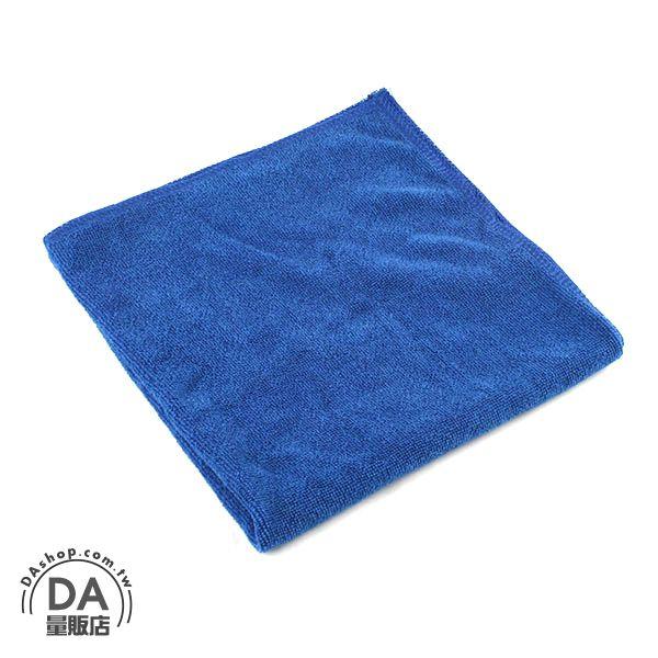 《DA量販店》車用 吸水毛巾 打蠟布 洗車布 吸水布(21-868)