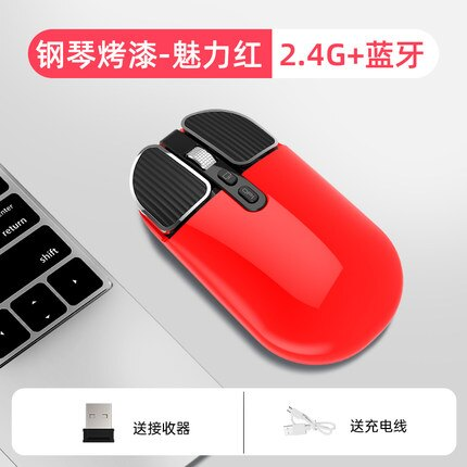 適用蘋果無線鼠標藍芽macbook筆記本可充電式ipad電腦二代鼠標雙模超薄便攜無聲台式電腦辦公女生通用『xxs7869』