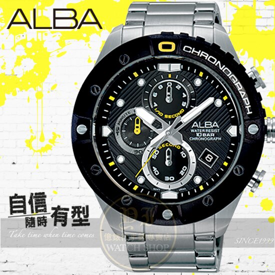 ALBA 劉以豪代言ACTIVE競速型男計時潮流腕錶VD57~X071D  AM3323X