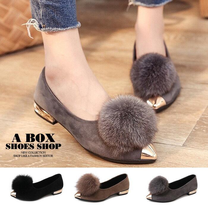 【AW818】2CM低粗跟 金屬尖頭包鞋 娃娃鞋 低跟鞋 時尚絨毛球狐狸毛 3色
