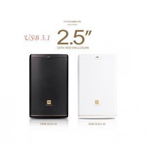 【Probox】超速USB3.12.5吋SATAIII鋁合金SSDHDD硬碟外接盒HDK-SU31爵士黑雪花白