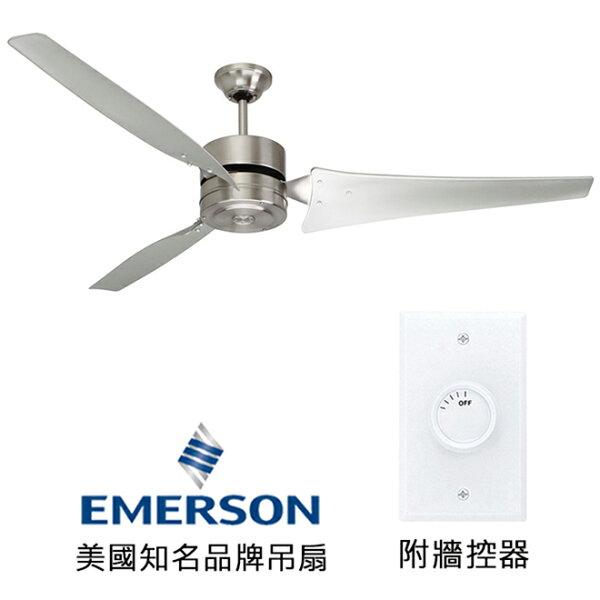 "[topfan]Emerson60""IndustrialFans60英吋吊扇(HF1160BS)刷鐵色(適用於110V電壓)"