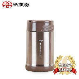 尚朋堂超真空燜燒杯SV-ECE50【三井3C】