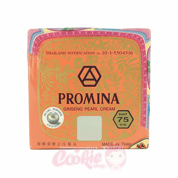 泰國PROMINA人蔘珍珠嫩白淡斑膏(11g)【庫奇小舖】