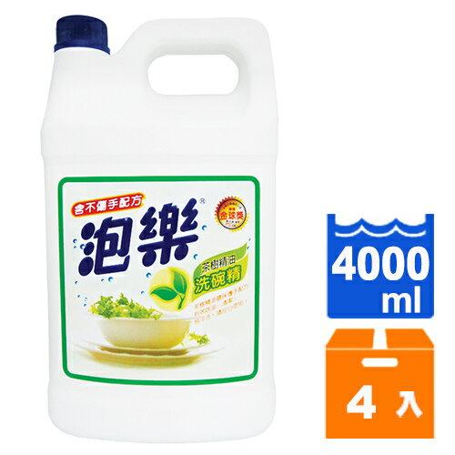泡樂 茶樹精油 洗碗精 4000ml (4入) 箱