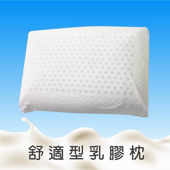 頂級蜂巢式乳膠枕