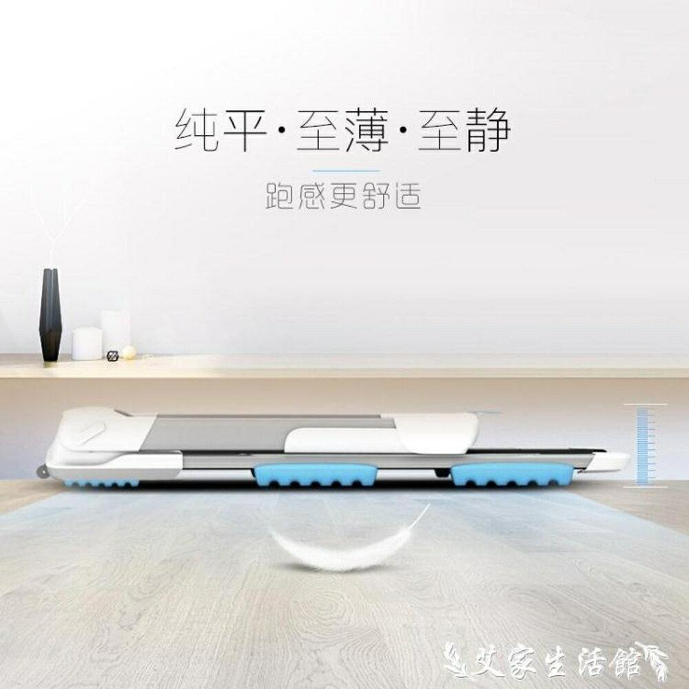 跑步機家用款超靜音智慧平板減震折疊小型迷你電動室內220vLX 【限時特惠】