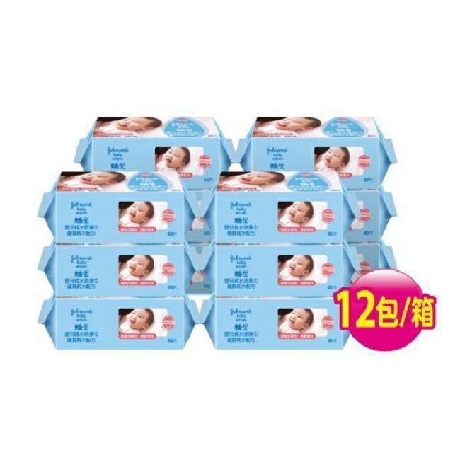 嬌生嬰兒純水柔濕巾加厚型80片x12包(箱)