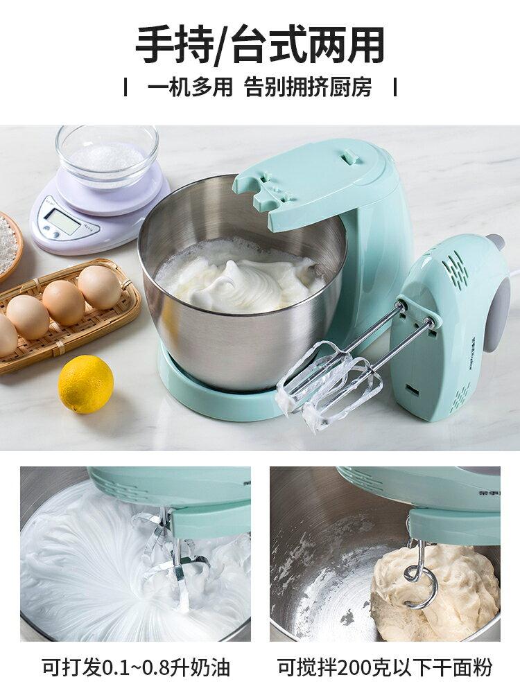 台式電動打蛋器家用大功率打蛋機手持攪拌烘焙和面奶油打發