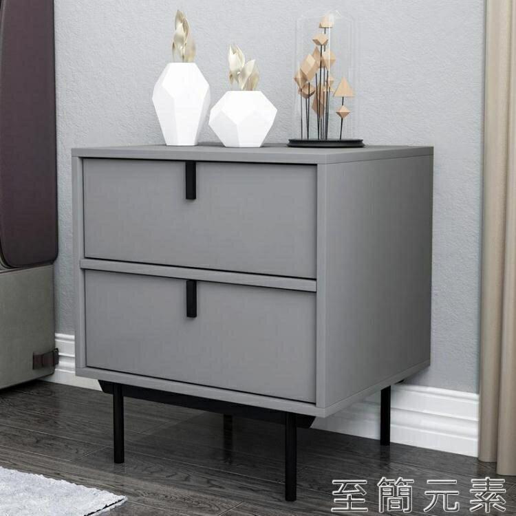 現代簡約床頭櫃輕奢臥室小型迷你整裝床邊櫃奢華型儲物收納小櫃子 秋冬新品特惠