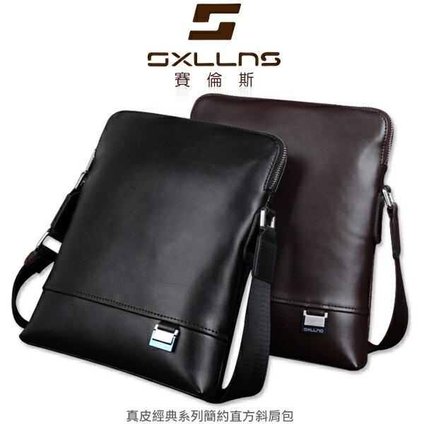 強尼拍賣~ 現貨出清 SXLLNS 賽倫斯 SX-D3009-1 真皮經典系列簡約直方斜肩包 休閒包 真皮包 側背包