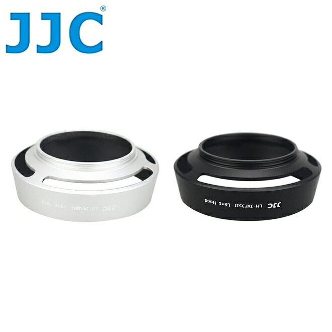 又敗家@JJC富士副廠Fujifilm遮光罩(SILVER銀色)LH-XF35II遮光罩相容Fujifilm原廠LHXF35II遮光罩,適XF 23mm 35mm f/2 R WR太陽罩F2.0遮陽罩1:2.0螺紋遮光罩螺牙螺口遮光罩lens hood