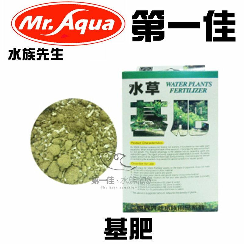 [第一佳 水族寵物] 台灣水族先生MR.AQUA 水草高級基肥 1L