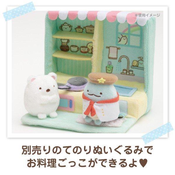 大賀屋 日貨 角落生物 廚房 娃娃 玩偶 玩具 收藏 擺飾 角落小夥伴 正版 J00017255