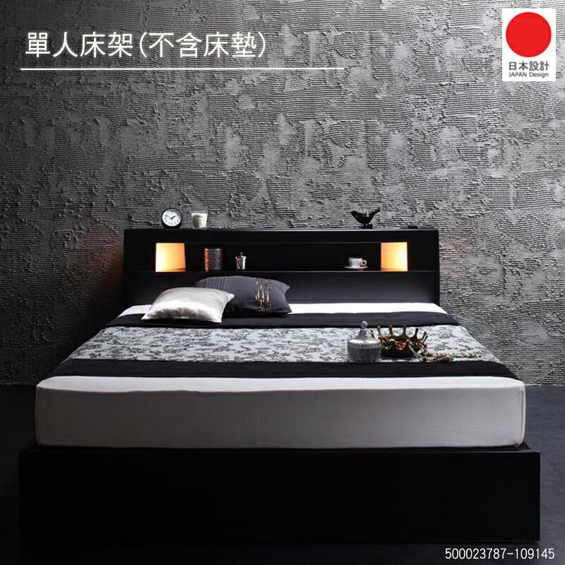 ~dayneeds~ Modellus・附床頭燈・插座・收納空間的床・單人床架・3.5尺床