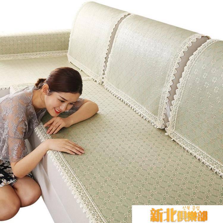沙發墊夏季涼席涼墊冰絲坐墊子夏天款防滑客廳套罩季通用靠背巾