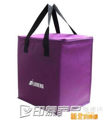 冷藏袋 大容量冰包冰袋 保溫包冷藏保鮮包送餐保溫袋外賣包野餐包箱大號