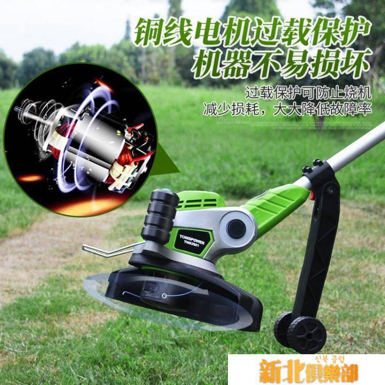 割草機 小型電動割草機家用插電式草坪修剪機打草機剪草除草機帶支撐輪子