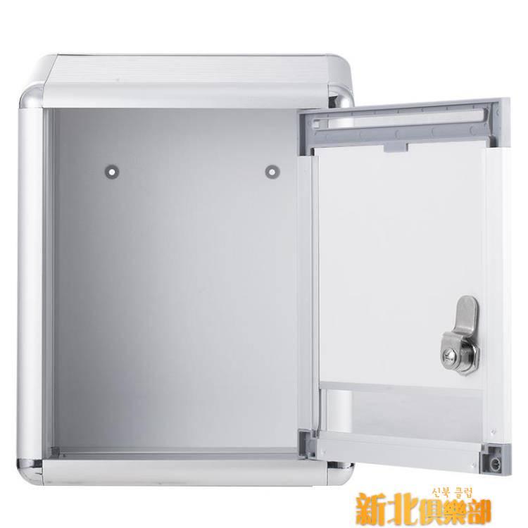 4帶鎖意見箱鋁合金材質掛壁掛牆員工顧客鋁合金材質投訴建議箱deli家長建議箱