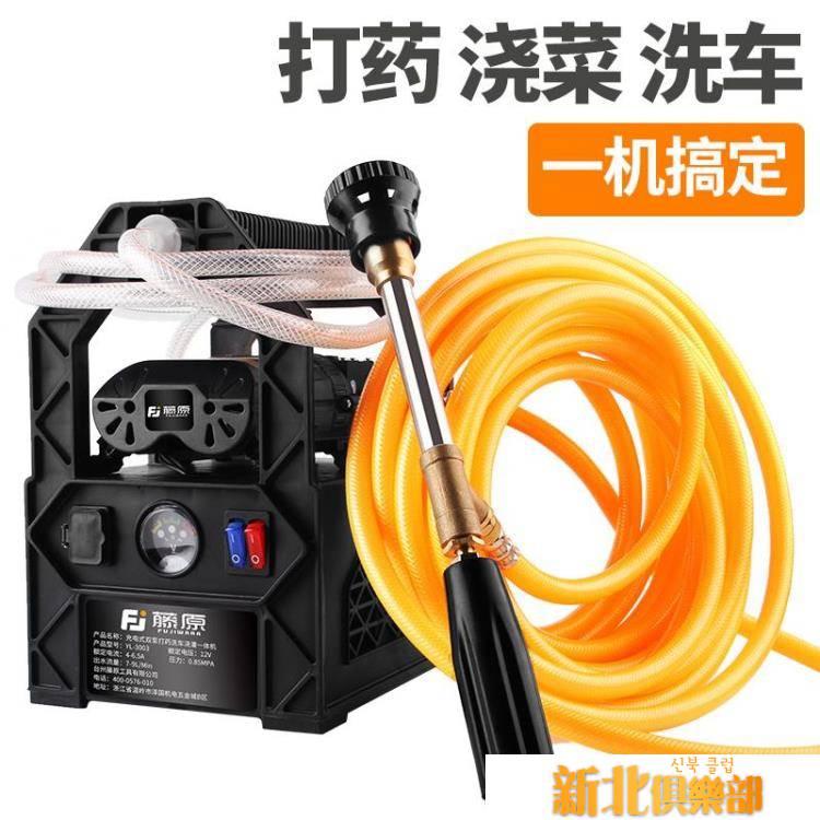 電動噴霧器小型噴壺澆花農用藥泵打藥機多功能高壓充電噴霧機