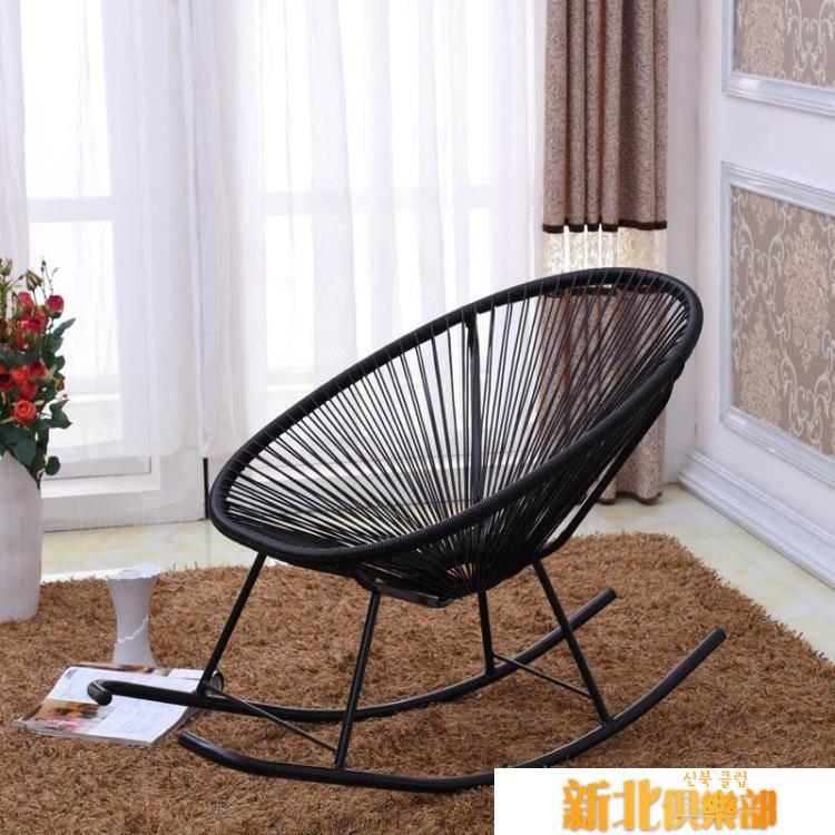 舒服 老人搖搖椅躺椅 庭院陽臺休閒家用逍遙椅 成人搖椅戶外藤椅