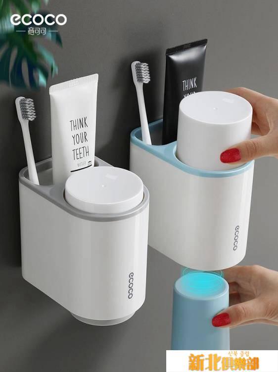 簡約漱口杯刷牙杯子置物架北歐家用洗漱杯套裝牙缸情侶一對牙刷杯