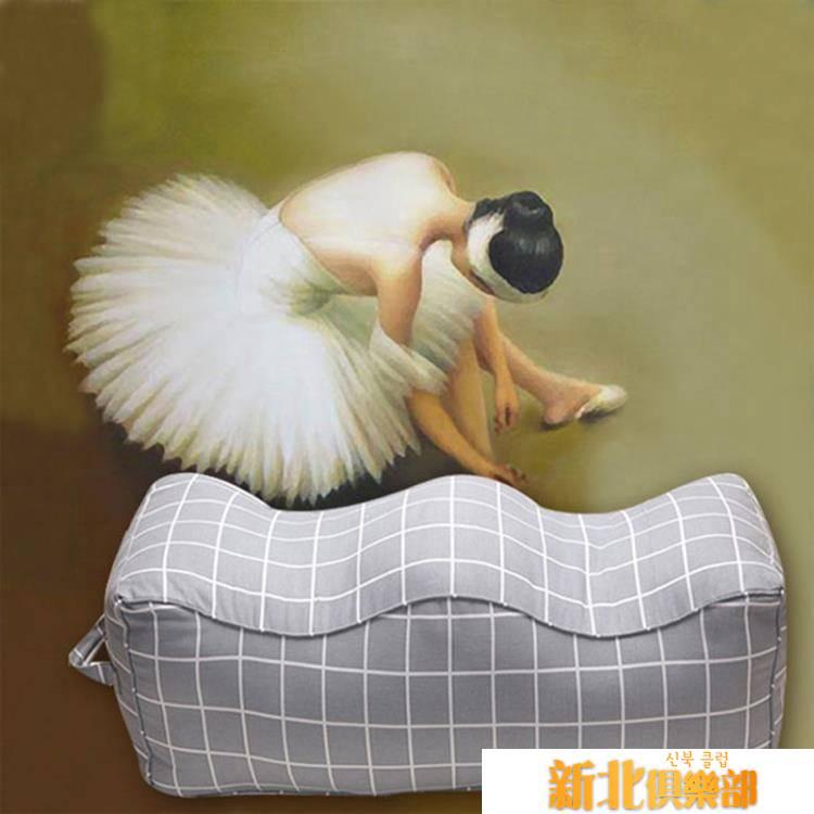 秒殺純棉抬腿墊孕婦墊腳枕抬腳枕全棉腿枕睡覺抬高腿墊夾腿枕腳墊枕LX 交換禮物