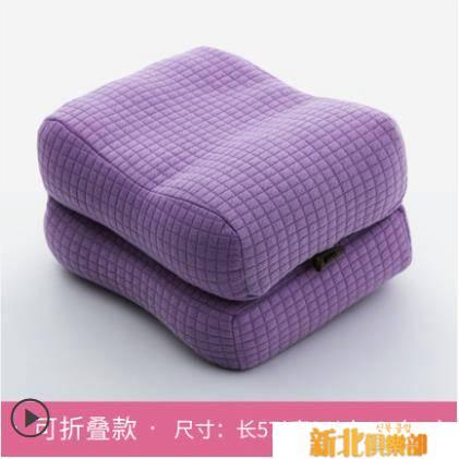 秒殺墊腿枕睡眠腳枕抬腿靜脈墊腳枕腿墊床上睡覺腿枕孕婦抬高曲張枕頭LX 交換禮物