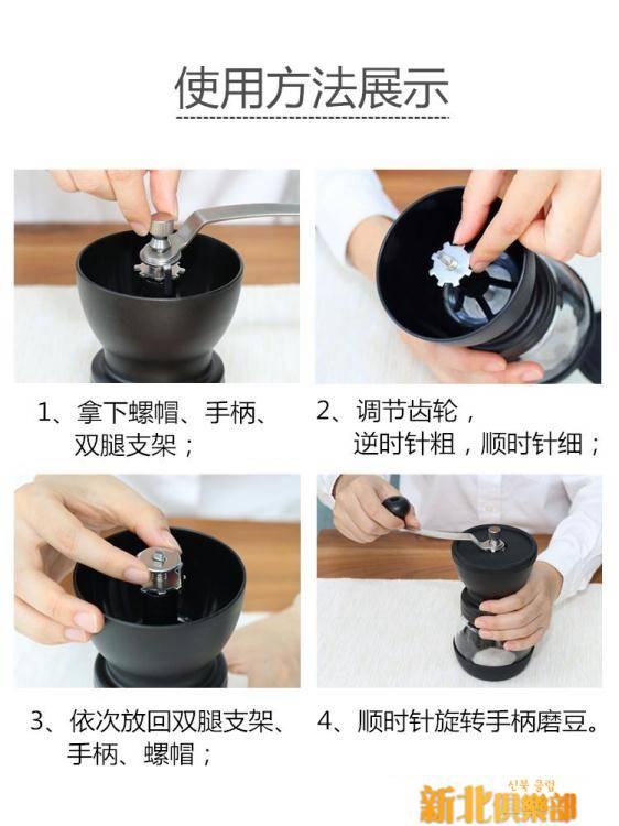 新品手動咖啡豆研磨機手搖磨豆機家用小型水洗陶瓷磨芯手工粉碎器 聖誕交換禮物