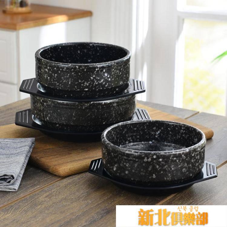 陶瓷石鍋拌飯小砂鍋煲麥飯石煲仔飯韓式料理小鍋過橋米線燉鍋