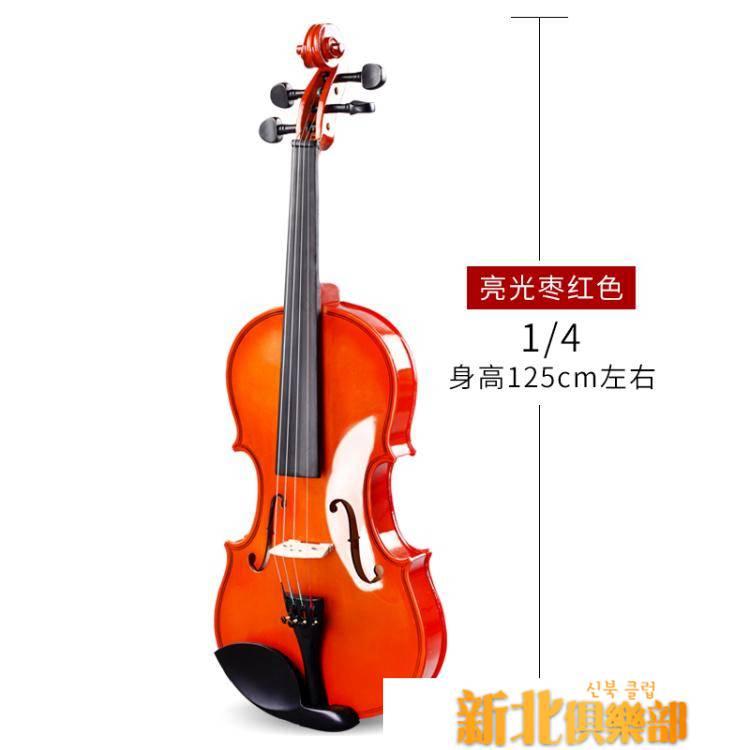 小提琴初學入門電子小提琴專業演奏成人小提琴實木樂器