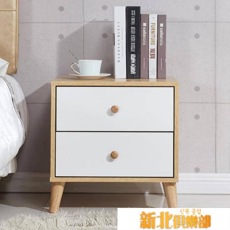 北歐床頭櫃簡約現代儲物櫃原木白組裝床邊櫃實木腿收納櫃
