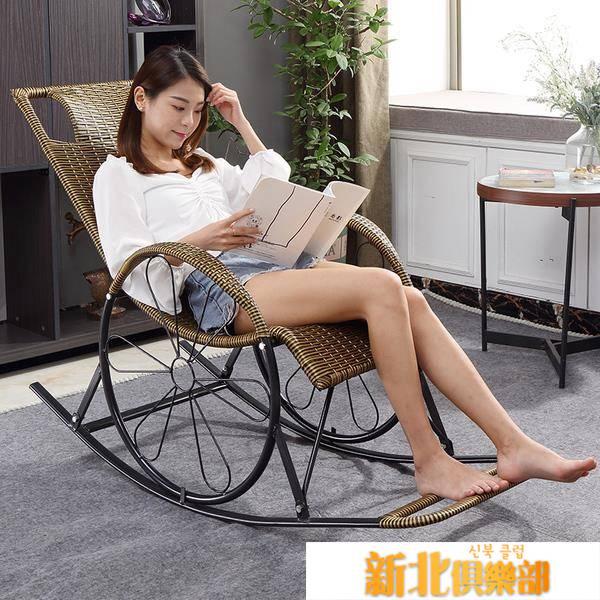 搖椅 搖椅 躺椅 大人搖搖椅 午睡椅 懶人陽臺休閒椅 逍遙椅 家用沙髮老人藤椅