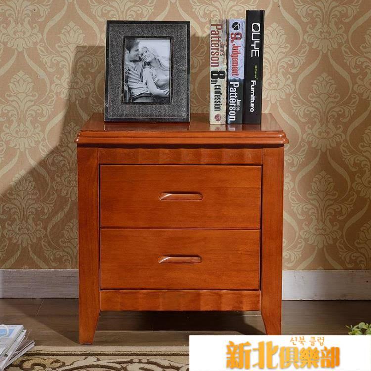 床頭櫃 床頭櫃中式簡約現代歐式實木橡膠木整裝原木胡桃色床邊收納儲物櫃