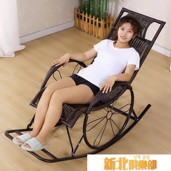 搖椅 懶人午睡 搖椅 老人躺椅 家用逍遙藤椅沙髮陽臺搖搖椅 休閒戶外靠椅