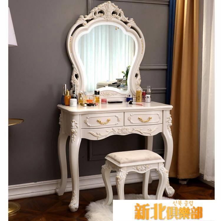 新歐式梳妝臺簡約梳妝臺化妝桌網紅ins臥室梳妝臺小戶型迷你妝凳
