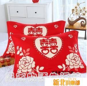 一對裝枕巾紅色純棉紗布婚慶家用新婚高檔結婚款喜慶情侶回禮枕巾