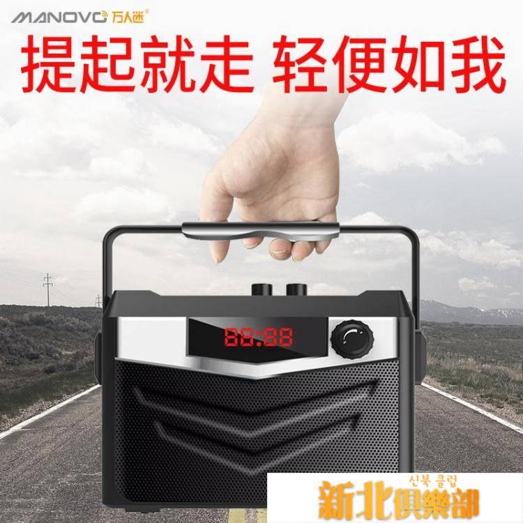 S8廣場舞音箱行動便攜式戶外手提重低音大功率藍芽音響無線話筒K歌家用唱歌音箱