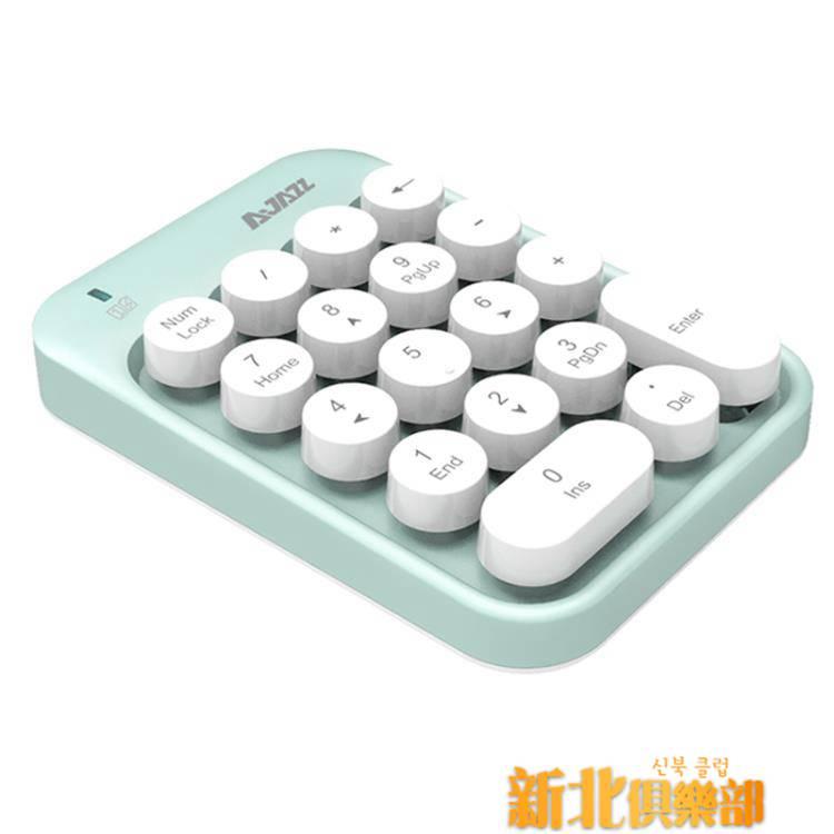 黑爵ak18筆記本無線數字小鍵盤會計財務收銀無限銀行密碼輸入器數字鍵可外接外置臺式電腦