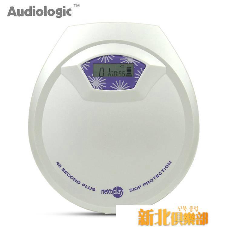 奧杰/Audiologic 便攜式 CD機 隨身聽 CD播放 超薄 防震
