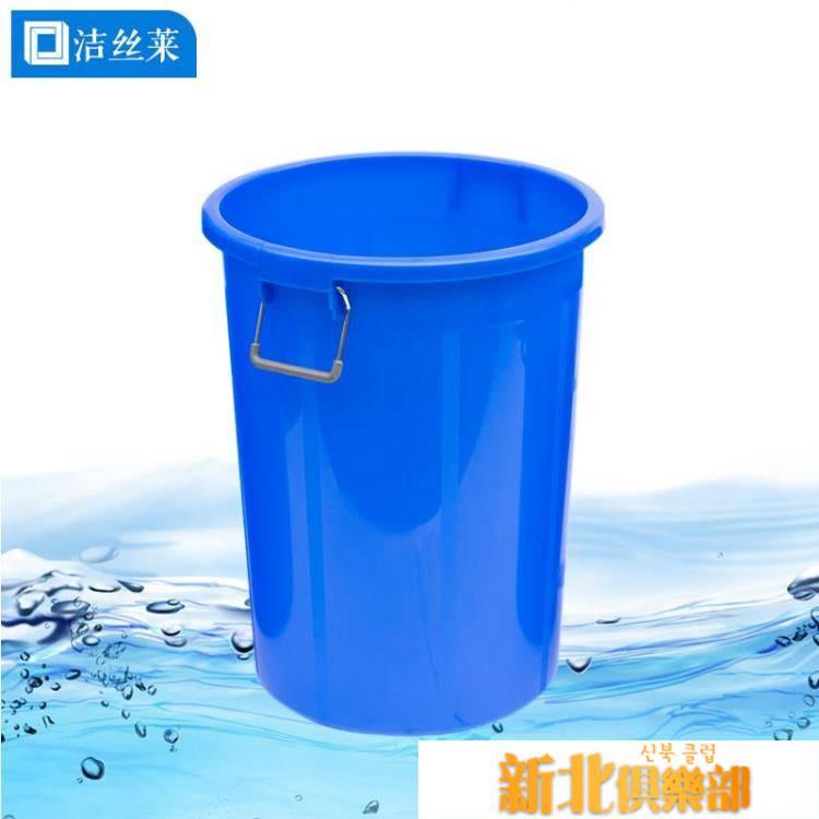 大號加厚塑料桶帶蓋家用大容量白色食品級儲水桶消毒發酵釀酒膠桶