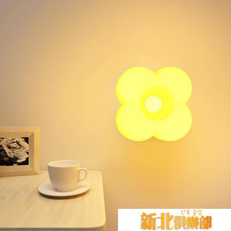 小夜燈led節能充電式無線免插電臥室起夜燈樓道走廊 人體感應燈泡